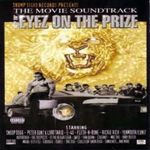 The Movie Soundtrack Keep Yo Eyez On The Prize