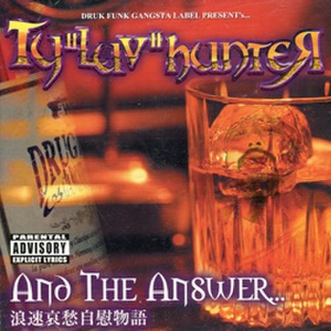 """Ty""""Luv""""Hunter / And The Answer...浪速哀愁自慰物語"""