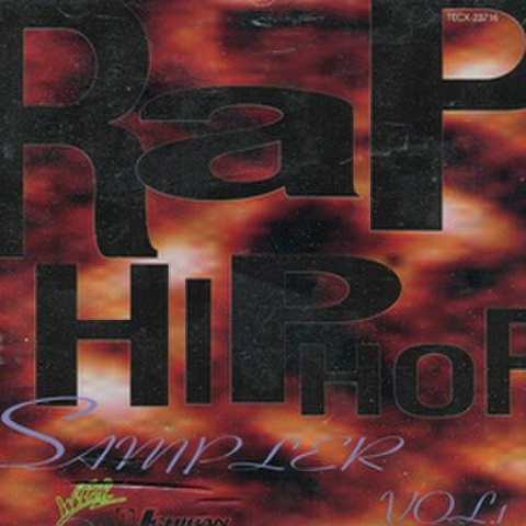 Rap Hiphop Sampler Vol.1
