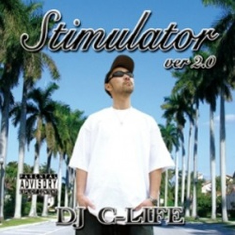 DJ C-Life / Stimulator Ver 2.0