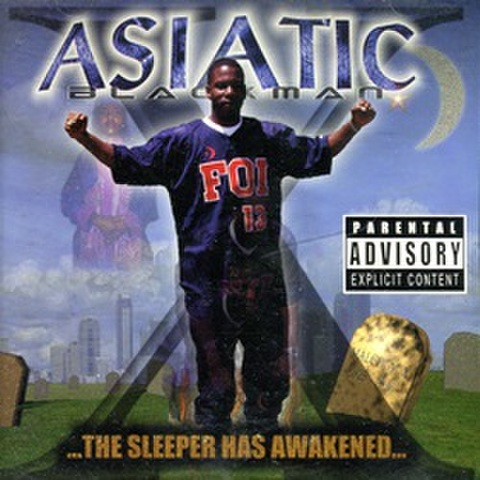 Asiatic Blackman / ...The Sleeper Has Awakened...