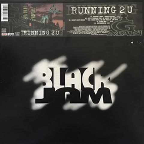 G Man / Running 2 U