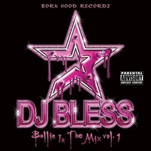 DJ Bless / Ballin In The Mix Vol. 1