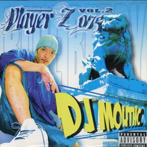 DJ Mouthc / Playerz 975 Vol.2