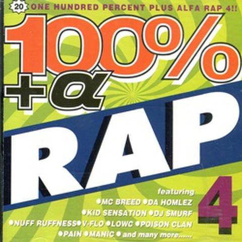 100%+a Rap 4