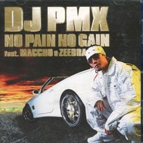 DJ PMX / No Pain No Gain