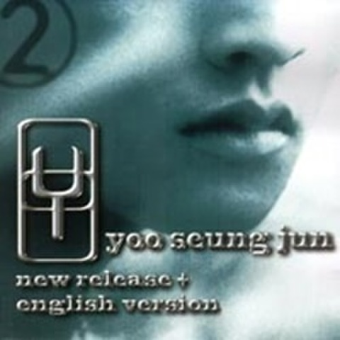 Yoo Seung Jun / New Release + English Version