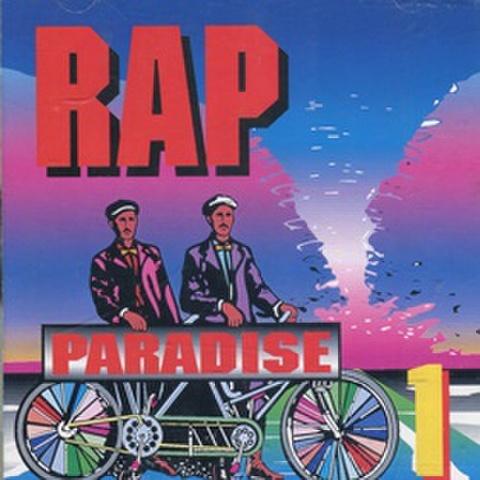 Rap Paradise 1