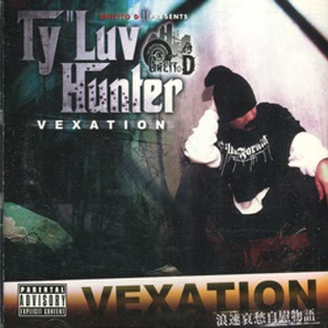 Ty Luv Hunter / Vexation 浪速哀愁自慰物語