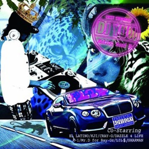 DJ Yuu / Making Road vol.4