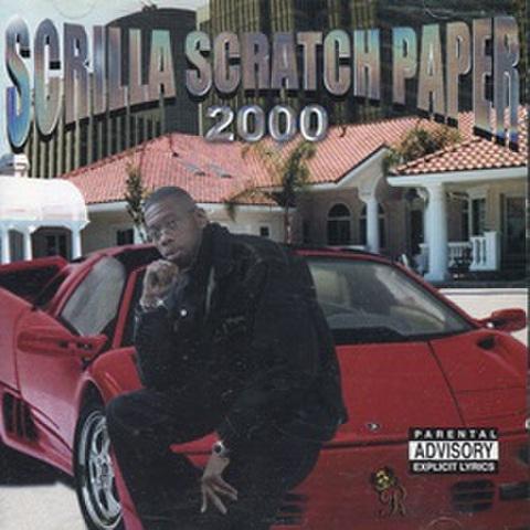Royal Prestige Records / Scrilla Scratch Paper 2000
