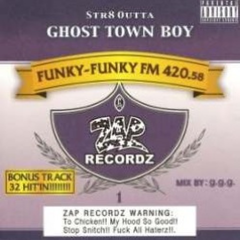 DJ g.g.g / Funky-Funky FM 420.58 Vol.1