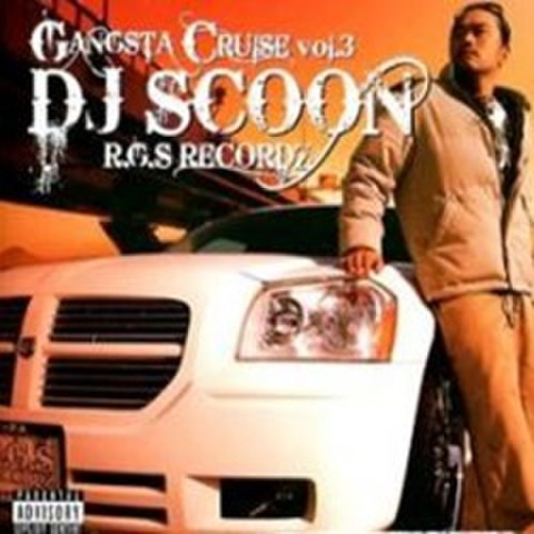 DJ Scoon / Gangsta Cruise Vol.3