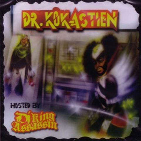 Kokane / Dr. Kokastien