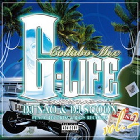 DJ Nao & DJ Scoon / G-Life Vol.2