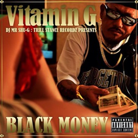 DJ Mr Shu-G / Vitamin G - Black Money