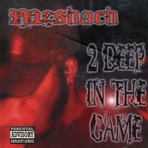 Meshach / 2 Deep In The Game