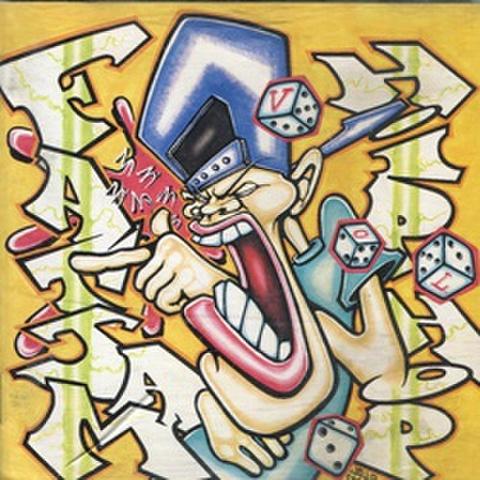 Fat Jam Hip Hop Vol.3