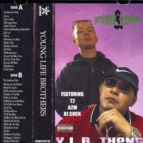 DJ Garchee & Zealman / Y.L.B. Thang