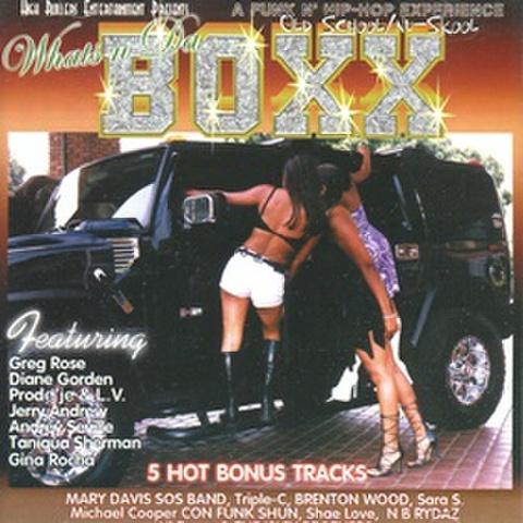 Boxx / What's N Da Boxx