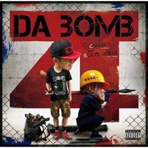 DJ Chachi And Booty-Goris / Da Bomb Vol.4
