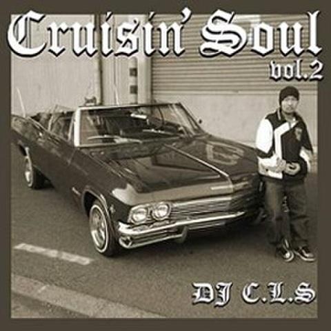 DJ C.L.S / Crusin' Soul Vol.2