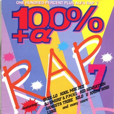One Hundred Percent Plus Alfa Rap 7 100% + a Rap 7