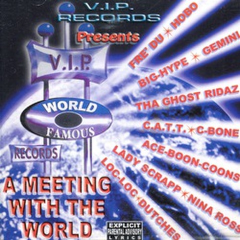 V.I.P. Records / A Meeting With The World
