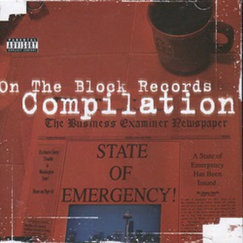 On The Block Records / Compilation State Of Emergency!