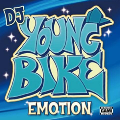 DJ Young Bike / Emotion