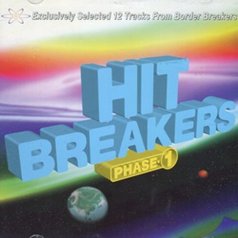 Hit Breakers Phase 1