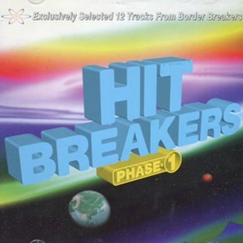 Hit Breakers Phase 1