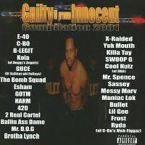 2 Real Records / Guilty Til Proven Innocent Compilation 2001