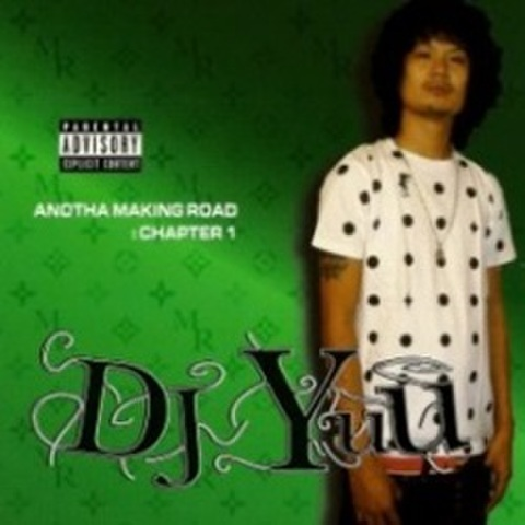 DJ Yuu / Anotha Making Road Chapter 1