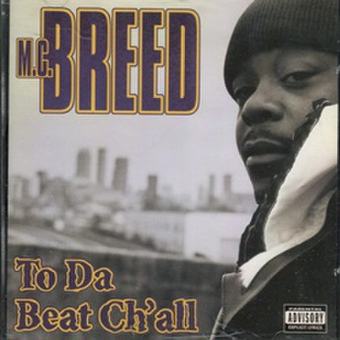 MC Breed / To Da Beat Ch'all
