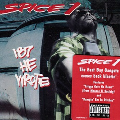 Spice 1 / 187 He Wrote