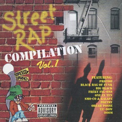 Street Level Records / Street Rap Compilation Vol. 1