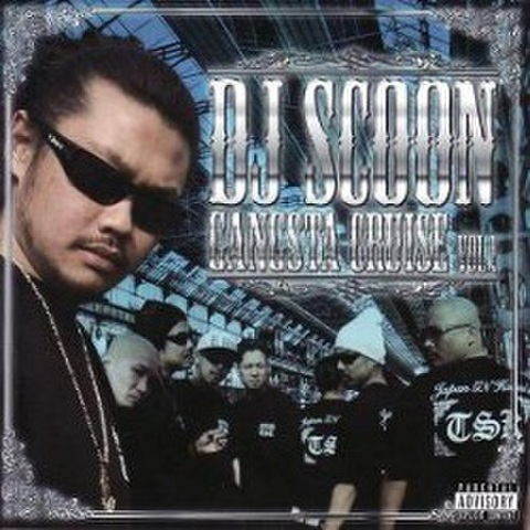 DJ Scoon / Gangsta Cruise Vol.1