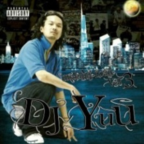 DJ Yuu / Making Road Vol.3