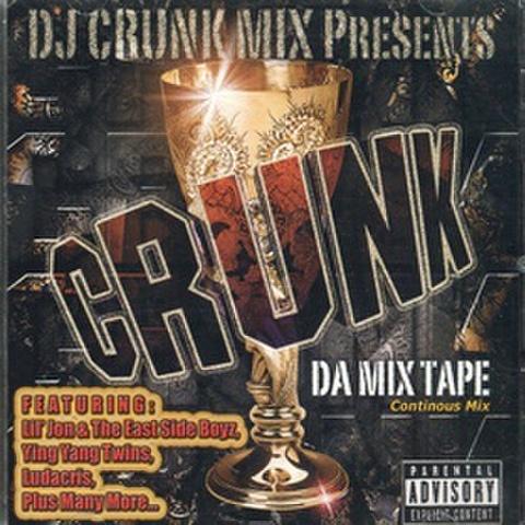 Crunk