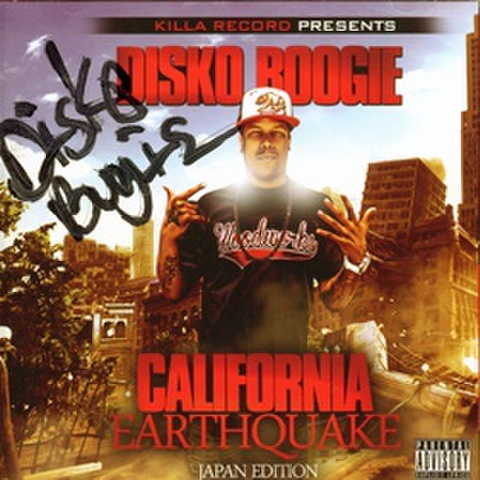 Disko Boogie / California Earthquake JAPAN EDITION