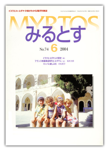 04年06月 【074】 号