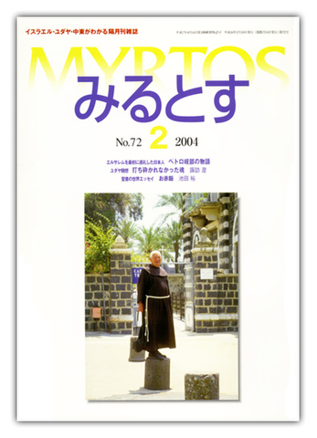 04年02月 【072】 号