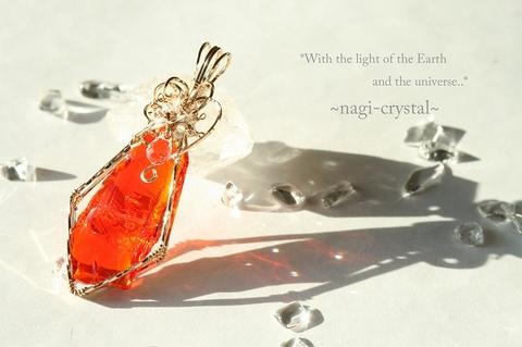 太陽の光~アンダラクリスタル・フレイムグロー~