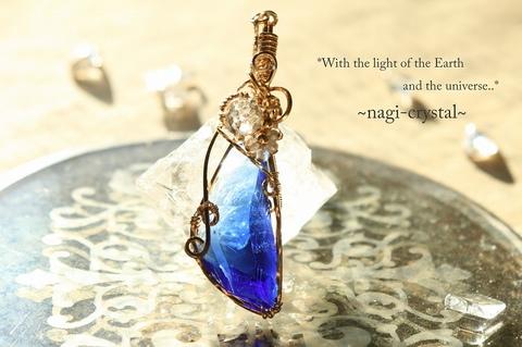 月の光~アンダラクリスタル・セレスチャル サファイア~