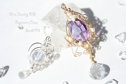 Earth178 Wire Jewelry WS  Beginner's class Ⅰ・Ⅱ