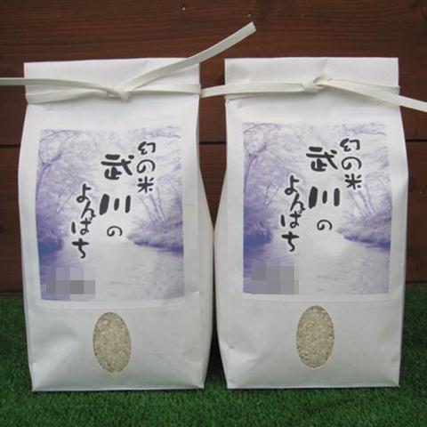よんぱち古米(10キロ)【在庫切れ】