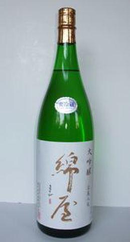 綿屋 大吟醸 広島八反 1800ml