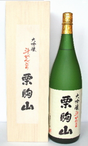 栗駒山 大吟醸 斗びんどり(桐箱入り) 1800ml