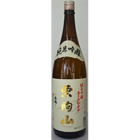 栗駒山 純米吟醸 四割五分 1800ml